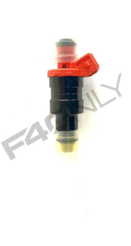 Fuel Injector Image